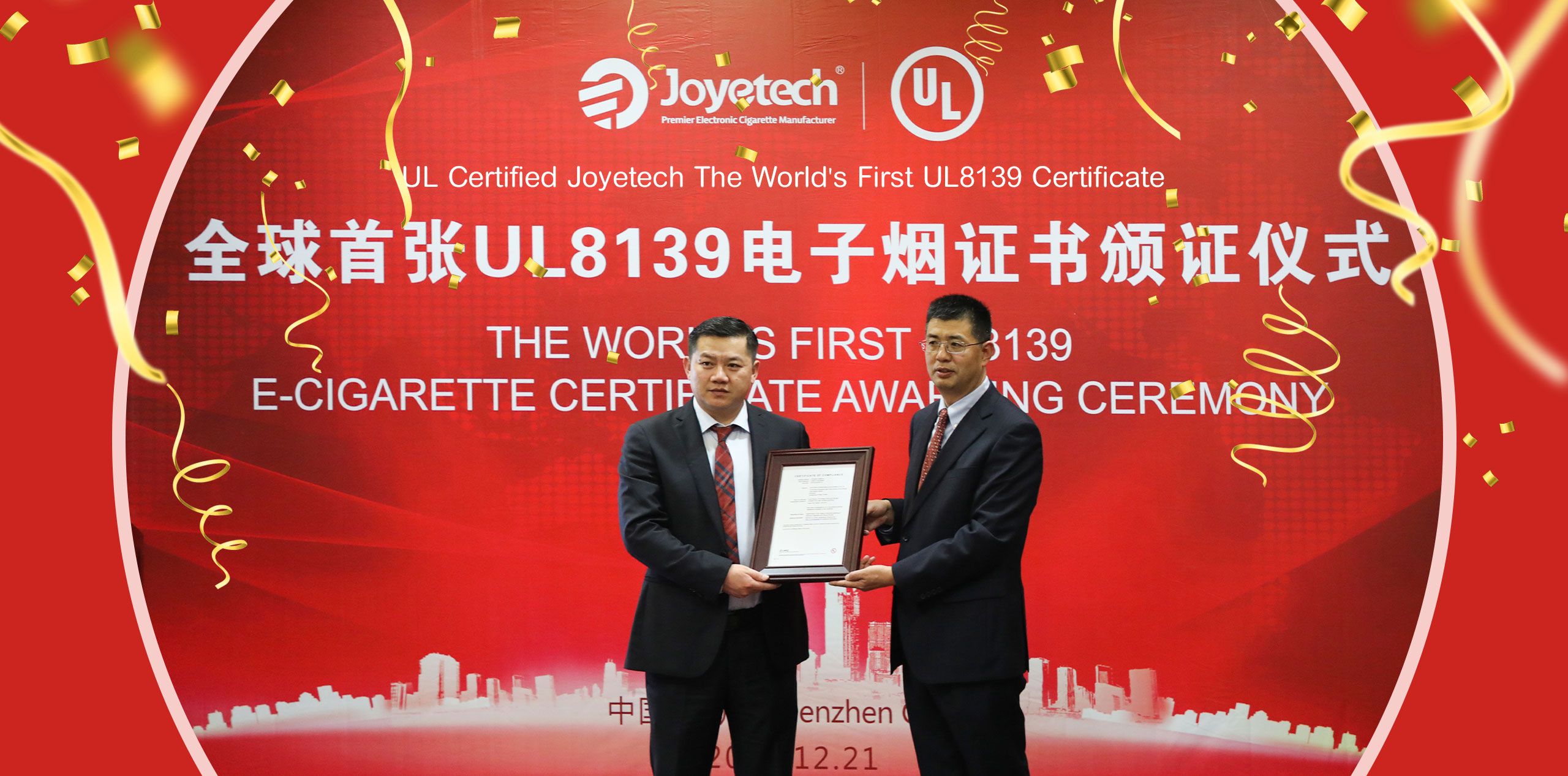 UL Officially Certified Joyetech The World's First UL8139 E-Cigarette Certificate