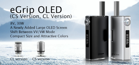 Joyetech eGrip OLED launching