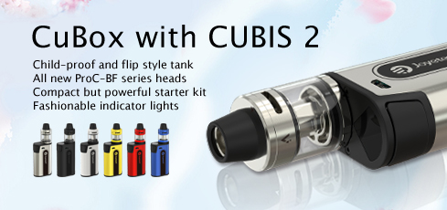 CuBox with CUBIS 2 atomizer kit and CuAIO kit Launching